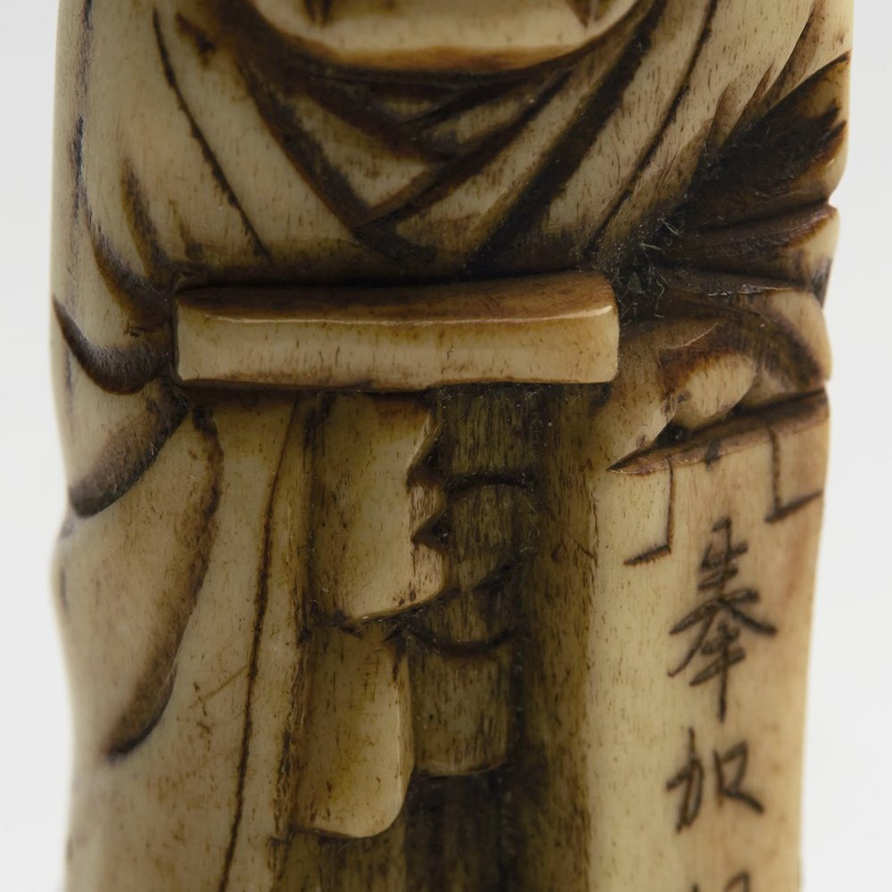 JAPANESE NETSUKE SIGNED 19TH C. Dates from the 19th Century