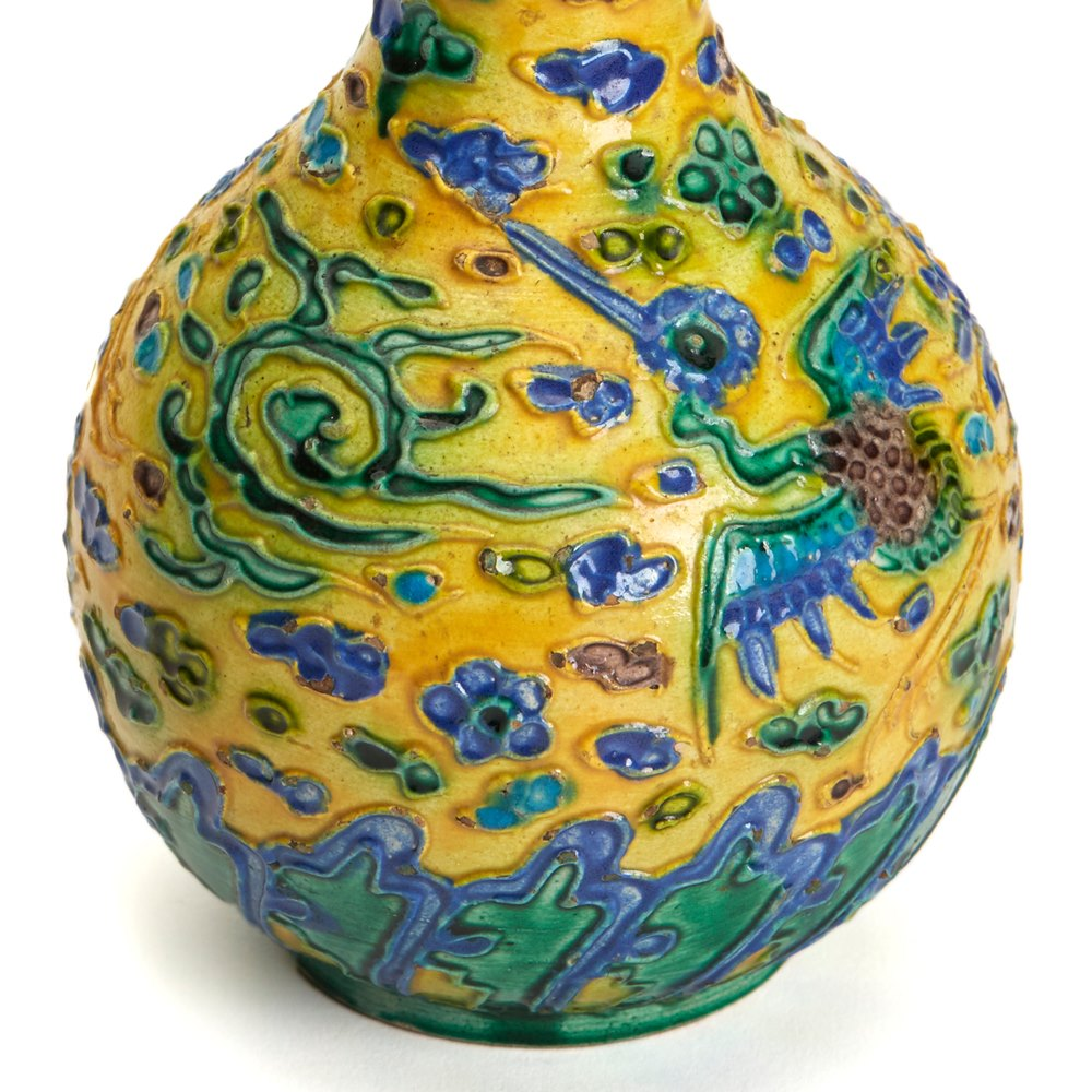 Antique Chinese Biscuit Yellow Ground Vase With Ho-Ho Birds 19Th C.