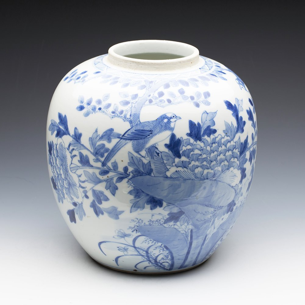 CHINESE DAOGUANG JAR 19TH C. Daoguang mark and believed period 1821 to 1850