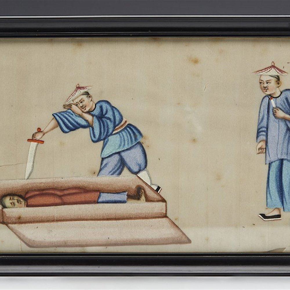 Rare Antique Qing Chinese Torture Scene Watercolour On Pith Paper 19th C.