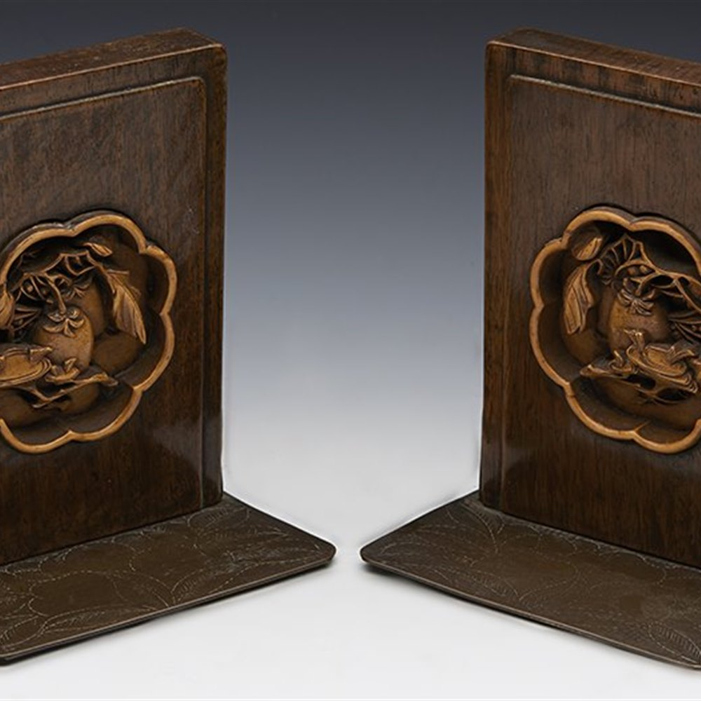 HARDWOOD BOOK ENDS Believed 19th or early 20th century