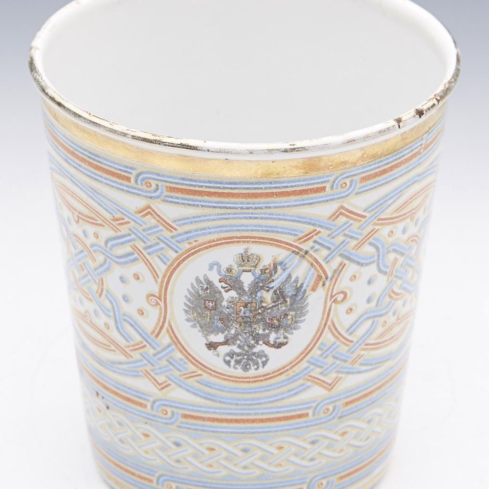 NICHOLAS II ENAMEL CUP Dated 1896