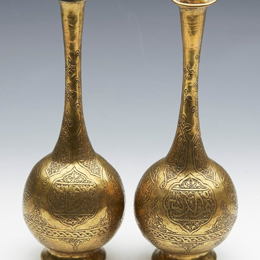 ISLAMIC BOTTLE VASES 20TH C. Dating from the early 20th century