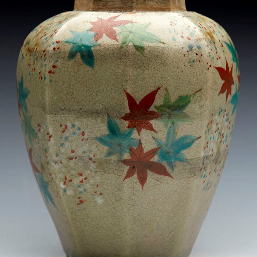 JAPANESE CRAQUELWARE JAR 19TH C. 19th Century
